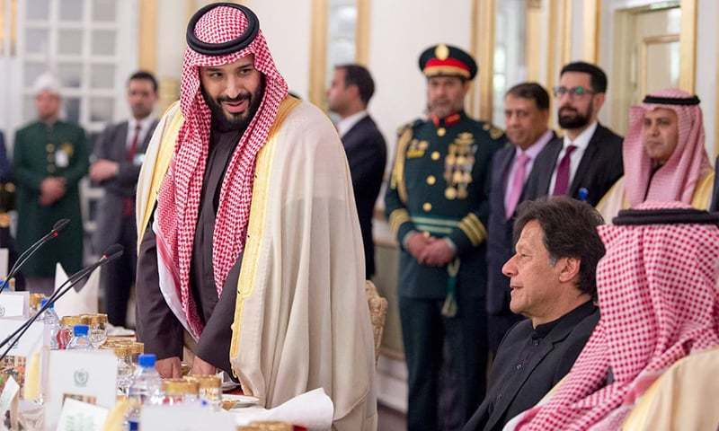 The minister described the Saudi investment as an important event for Pakistan toward achieving economic stability and its ambitious development goals.