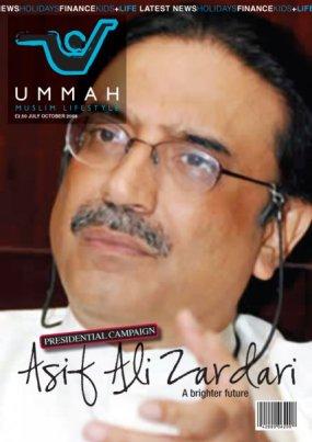 Ummah Magazine cover 3