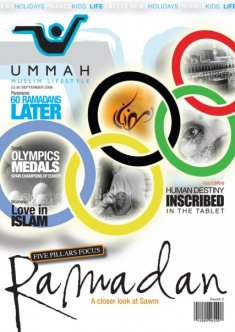 Ummah Magazine issue 2