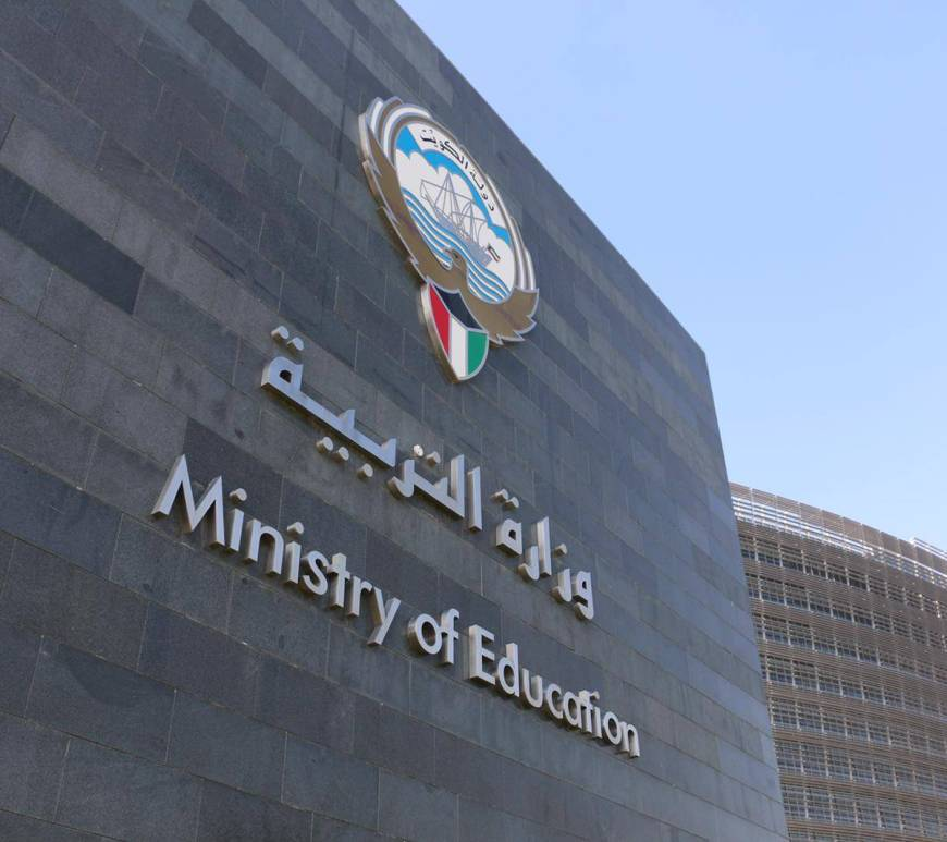 Kuwait Teachers' Association wants academics to resume