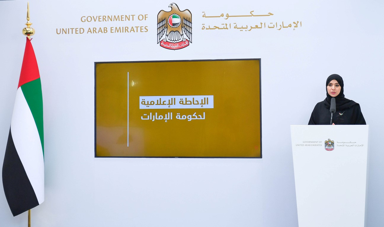 UAE government words