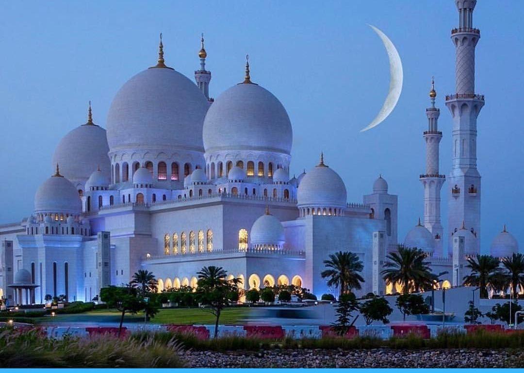 Ramadhan Kareem - Saudi Arabia confirms the start of the holy month