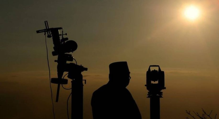 Eid ul Fitr 2021 -Moon-sighting Ramadan 2021